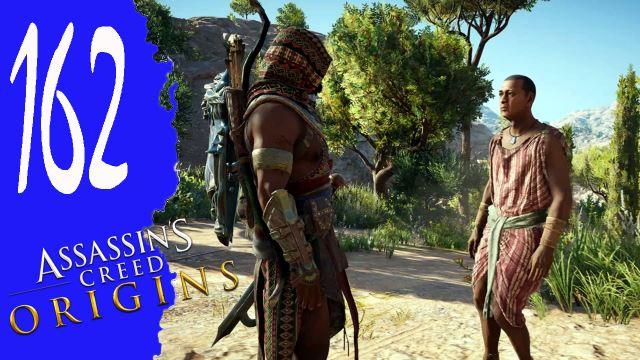 Er erfüllte ihr Leben mit Rebellion «» Assassin's Creed Origins #162