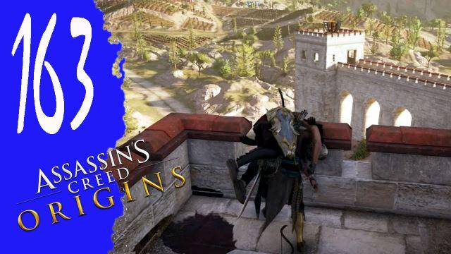 Feuer Feuer Feuer «» Assassin's Creed Origins #163