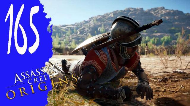 Haptis Frau wird ein Andenken haben wollen «» Assassin's Creed Origins #165