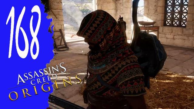 Römischer Turm in Akabis «» Assassin's Creed Origins #168