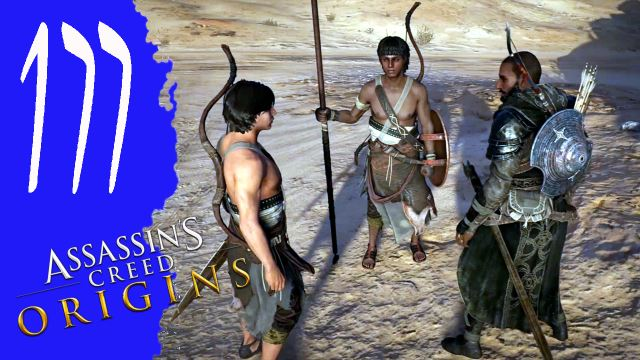 Assassins Creed Origins #177