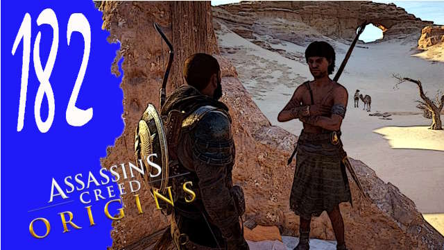 Assassins Creed Origins #182