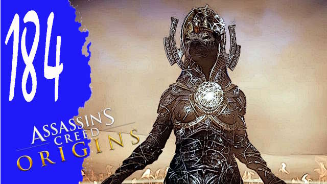 Assassins Creed Origins #184